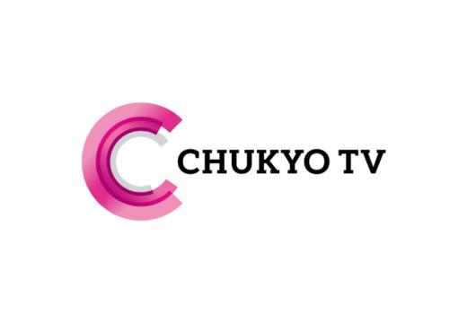 CTVlogo